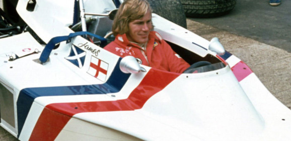 Shunt: A Review of the James Hunt Story